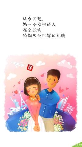 亲淘图2: