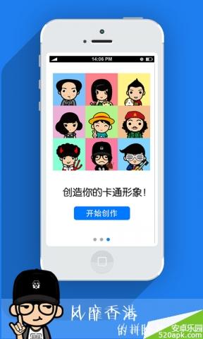 MYOTee脸萌图1: