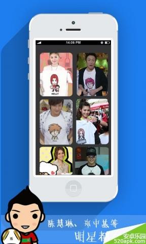 MYOTee脸萌图2: