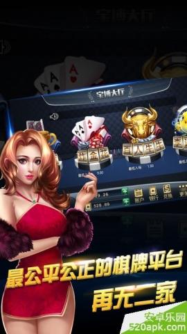 宝博娱乐官方网站图2: