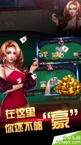 宝博娱乐官方网站图3: