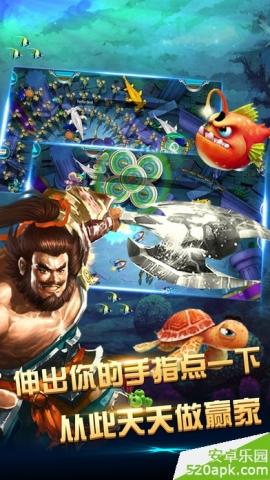 宝博娱乐官方网站图4: