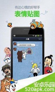 桔子分期官网app下载图2: