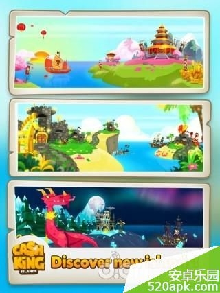 金钱为王群岛图3: