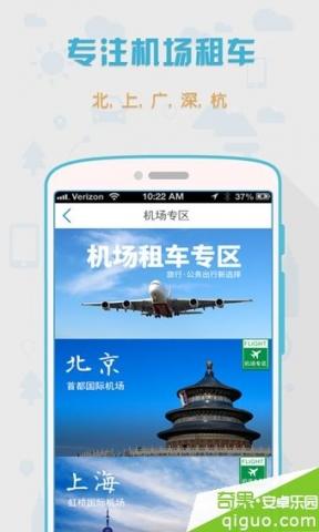 花椒直播间官网app下载 v5.0.2.1019