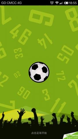 足球控图1: