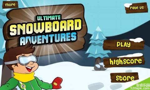 滑板滑雪大冒险图1:
