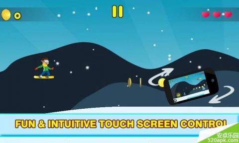 滑板滑雪大冒险图3: