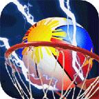 篮球大满贯 1.67