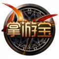 DNF掌游宝 6.2.3