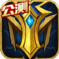 英魂之刃 v1.2.3.0