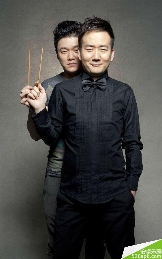 小苹果筷子兄弟写真高清壁纸800*1280[多图]图片3
