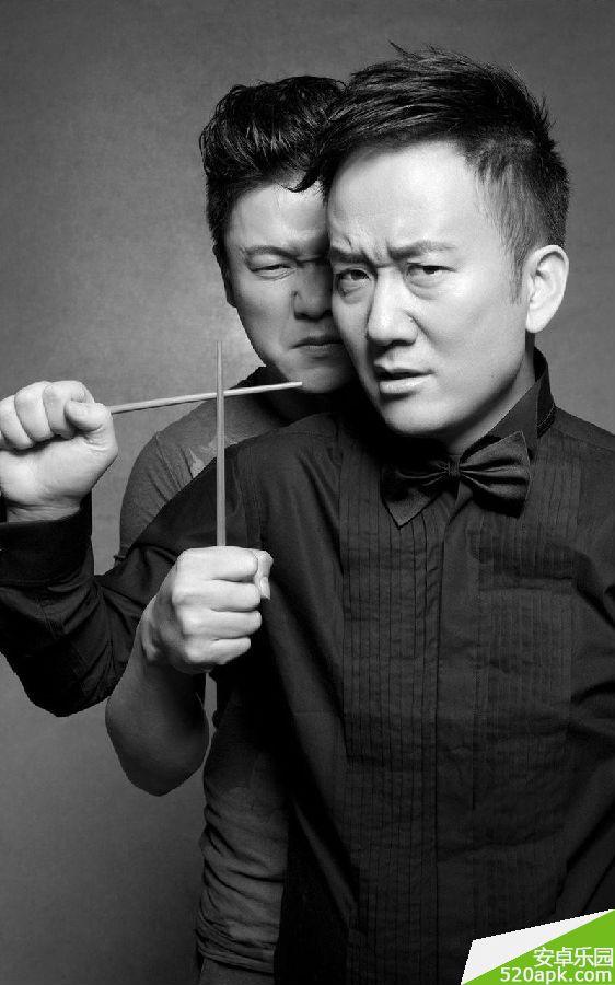 小苹果筷子兄弟写真高清壁纸800*1280[多图]图片6