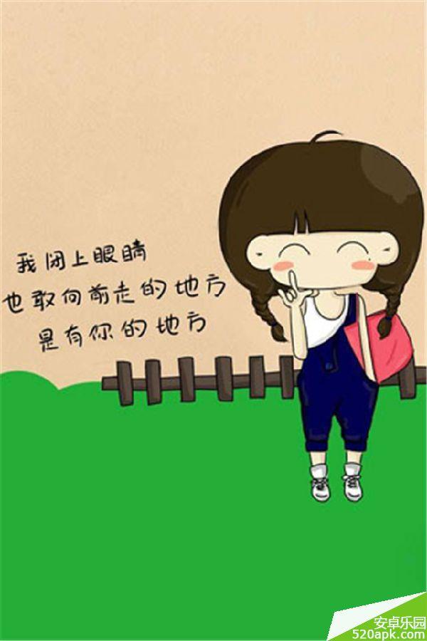 卡通人物萌小希高清手机壁纸640*960[多图]图片8