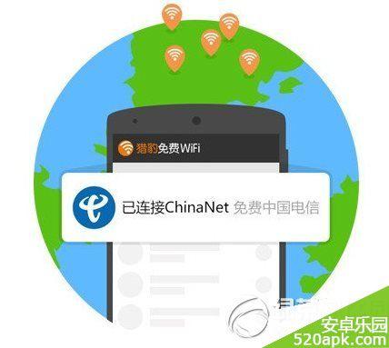 步骤,使用猎豹免费wifi手机版可以免费连入百万chinanet热点哦~移动