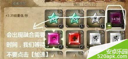 地牢猎手4利用bug刷极品装备攻略[多图]图片1