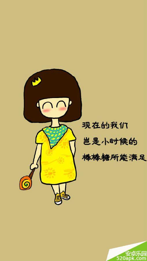 唯美可爱萌小希简约文字卡通手机壁纸540*960[多图]