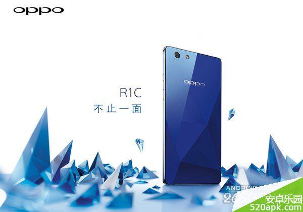 OPPO R1C预约开启 售价2499元[多图]