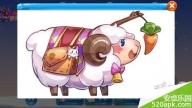天天酷跑小肥羊最佳搭配 小肥羊搭配角色推荐[图]