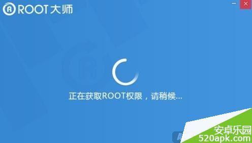 魅蓝Note2手机刷机教程大全[多图]图片6