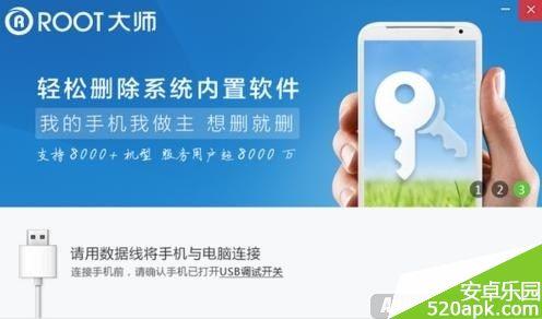 魅蓝Note2手机刷机教程大全[多图]图片4