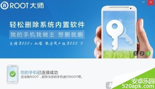魅蓝Note2手机刷机教程大全[多图]图片5