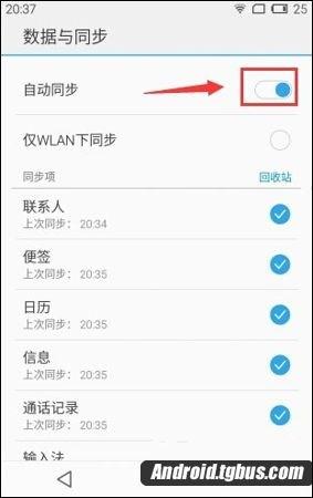 魅蓝Note2手机刷机教程大全[多图]图片1