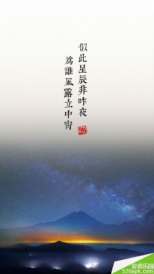 唯美創意中國風文字圖片手機壁紙下載1080*1920[多圖]