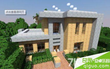 我的世界精美别墅设计图一览[多图]