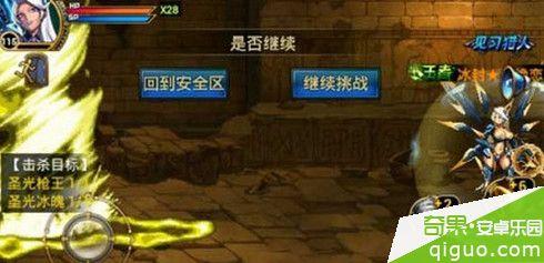 时空猎人魅影女王PK技能技巧介绍图片