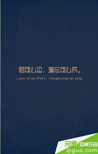 蓝色文字手机壁纸540*960[多图]
