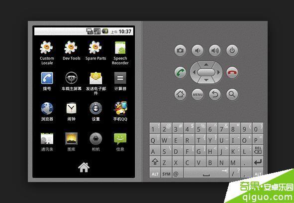 安卓模拟器是什么 有哪几种 有什么用 怎么使用[多图]图片1