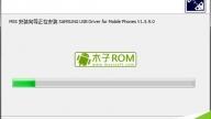 三星N920S Android6.0 root权限获取教程[多图]