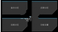 三星A8000怎么刷机[图]