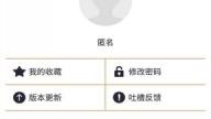 羊角风治疗app安卓版下载地址[多图]
