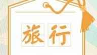 QQ空间我的关键词查看器app下载地址[多图]