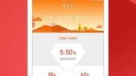 东方汇理财app安卓版下载地址[多图]