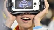 虚拟现实走进课堂 中国学生或率先使用VR技术[多图]