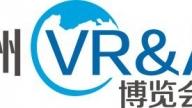 2017亚洲VR&AR博览会暨高峰论坛[多图]