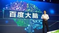 百度创建独立风投公司 2亿美金聚焦人工智能及AR/VR[图]