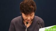 朴槿惠八女干政事件过程[图]