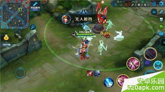王者荣耀S6李白怎么玩[多图]图片4