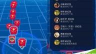 2017支付宝微信QQ春节红包时间表汇总[图]
