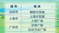 QQ2.5亿现金红包怎么领取[图]