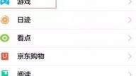 王者荣耀S6赛季隐藏福利分享:960钻石免费领[多图]