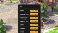 仙境传说RO56net必赢客户端爬塔技巧及阵容推荐[图]