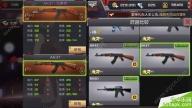 穿越火线枪战王者AK47马赛克和AK47对比分析[图]